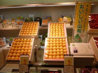 6.21 銀座三越トップセールス(黄色いさくらんぼ) 002.jpg