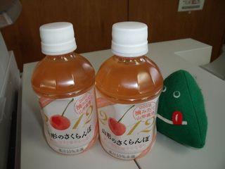 さくらんぼジュース.jpg