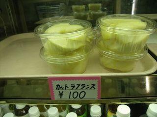 山形駅 002.jpg
