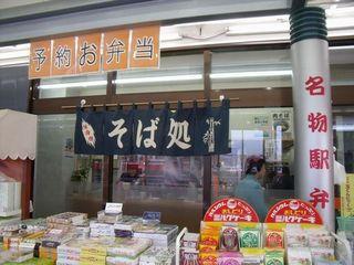 山形駅 004.jpg