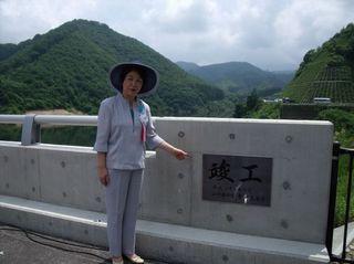 留山川ダム 011.jpg