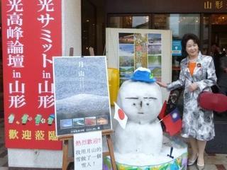 日台観光サミット 雪だるま.jpg